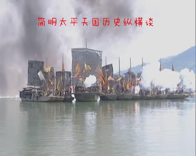 简明太平天国历史纵横谈