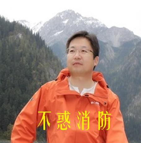 2019年注册消防工程师精讲--不惑消防