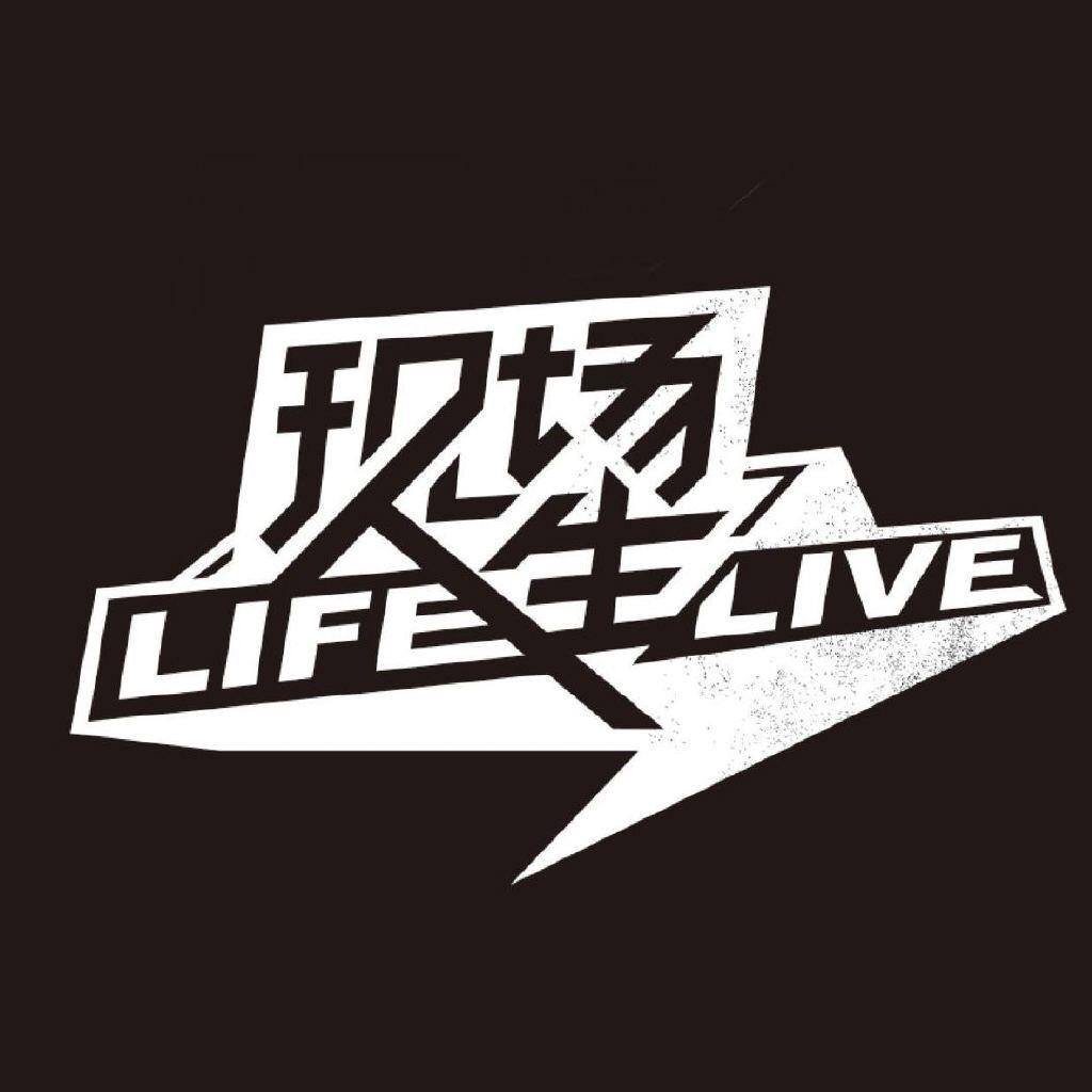 《现场人生Life-Live》第一季