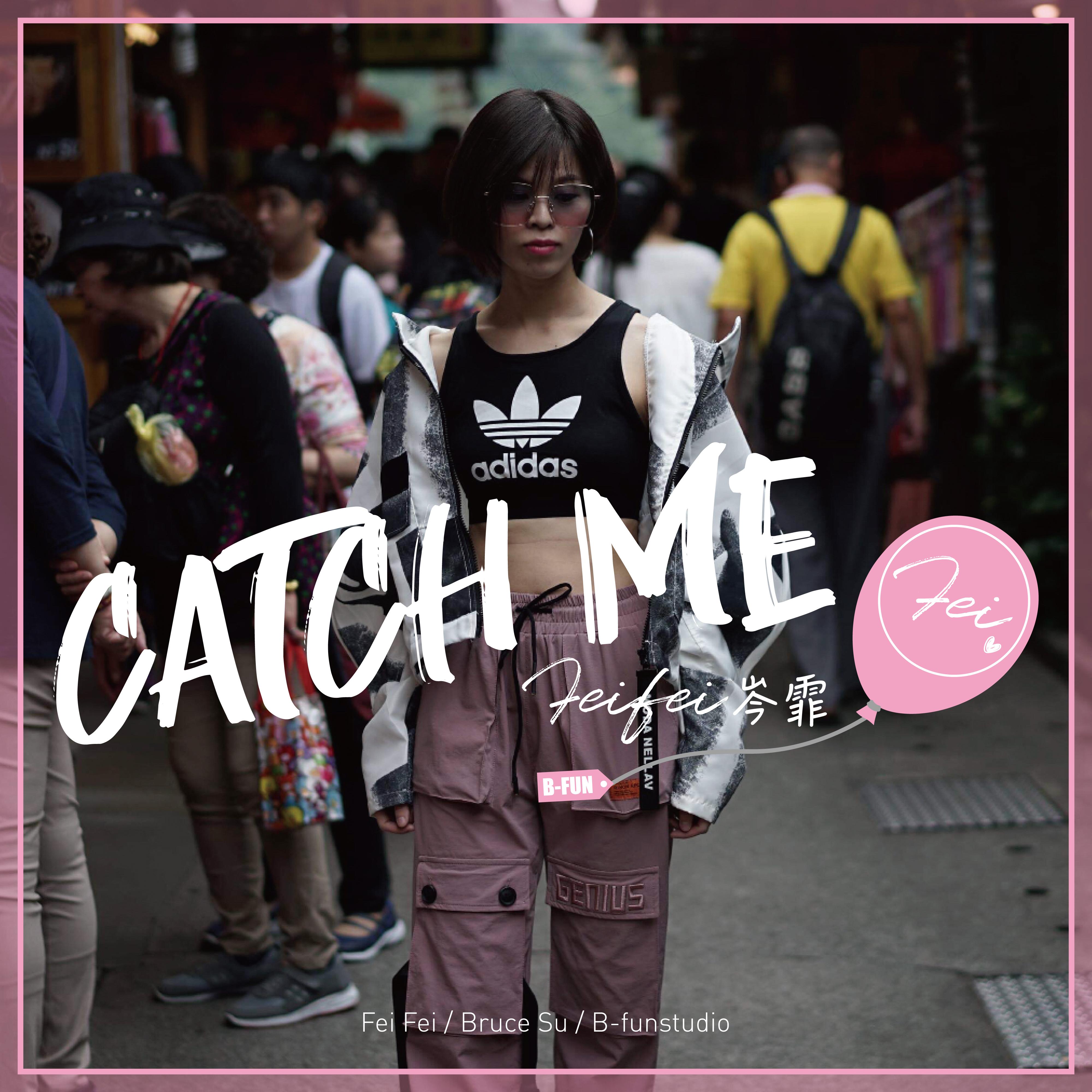 岑霏Fei Fe:Catch me