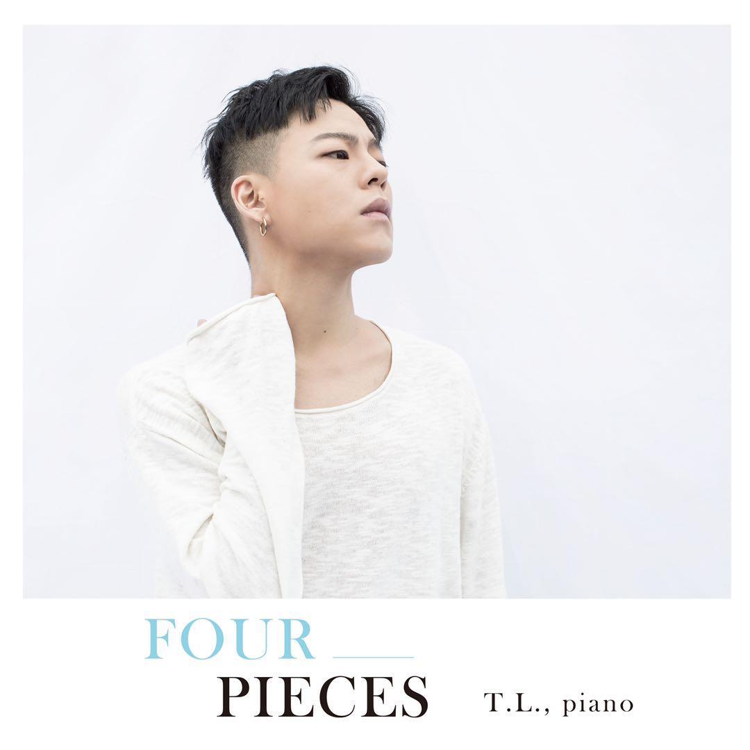 江天霖:FOUR PIECES