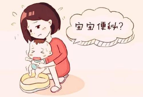 宝宝便秘 缓解治疗拉肚子