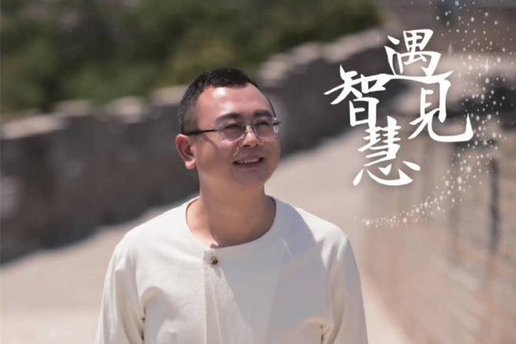 秦东魁心语-朗读版