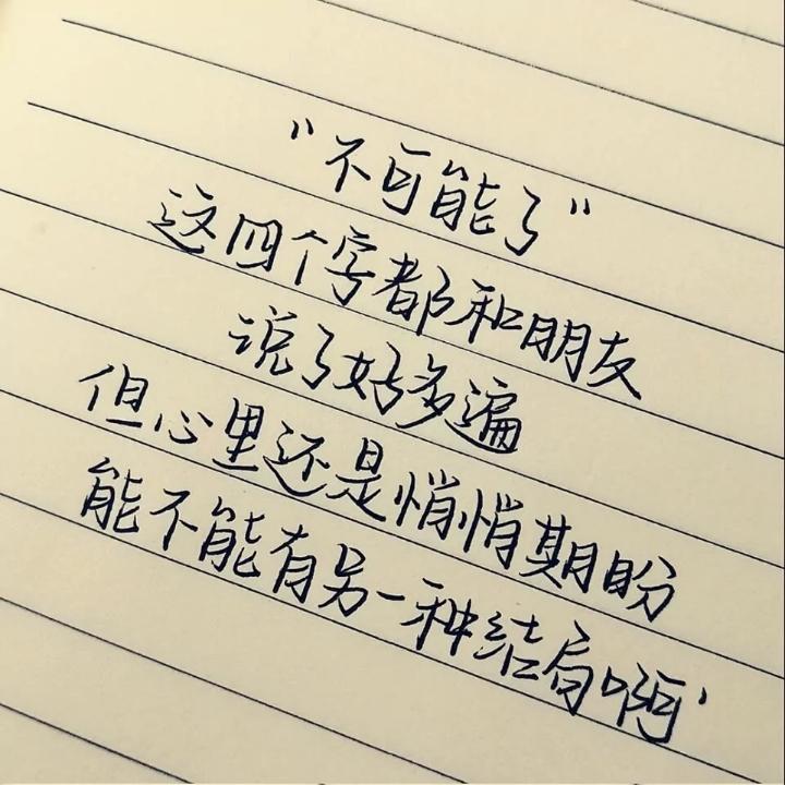 是邓邓a.