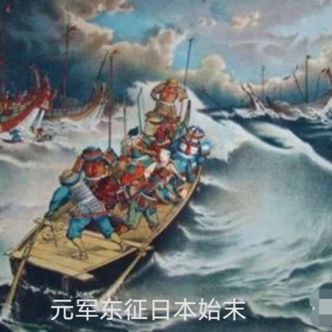 元朝忽必烈东征日本始末